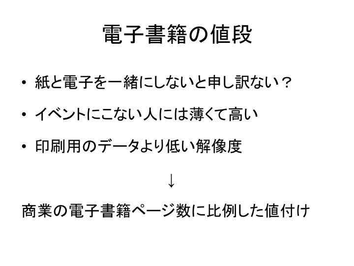 f:id:y_nakase:20160206111239j:plain