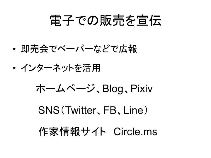 f:id:y_nakase:20160206111248j:plain