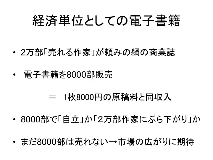 f:id:y_nakase:20160206111258j:plain