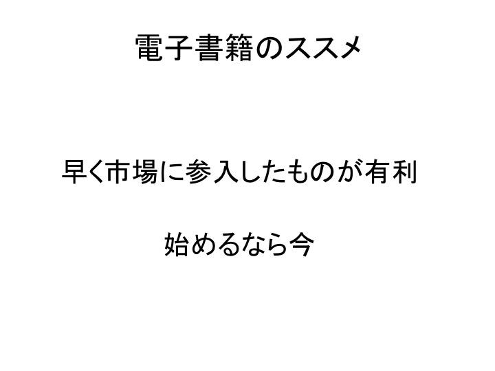 f:id:y_nakase:20160206111308j:plain