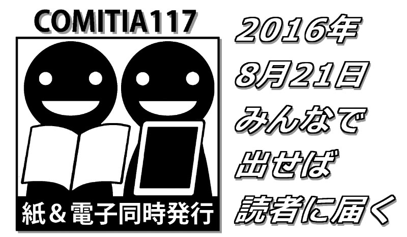 f:id:y_nakase:20160228141937j:plain