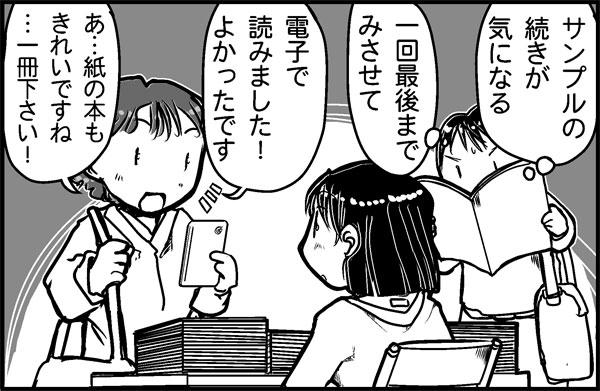 f:id:y_nakase:20160228142801j:plain