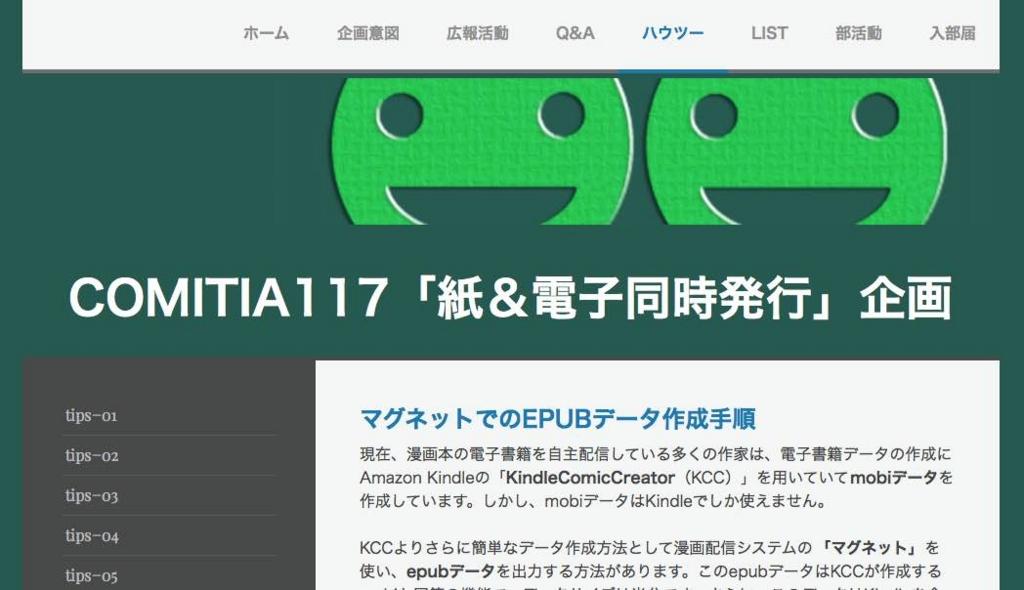 f:id:y_nakase:20160718072408j:plain