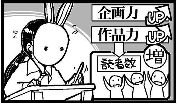 f:id:y_nakase:20170104070742p:plain
