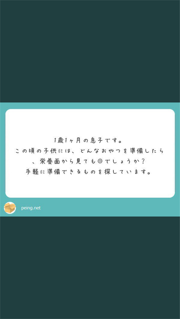f:id:y_naomix:20180130053853p:image