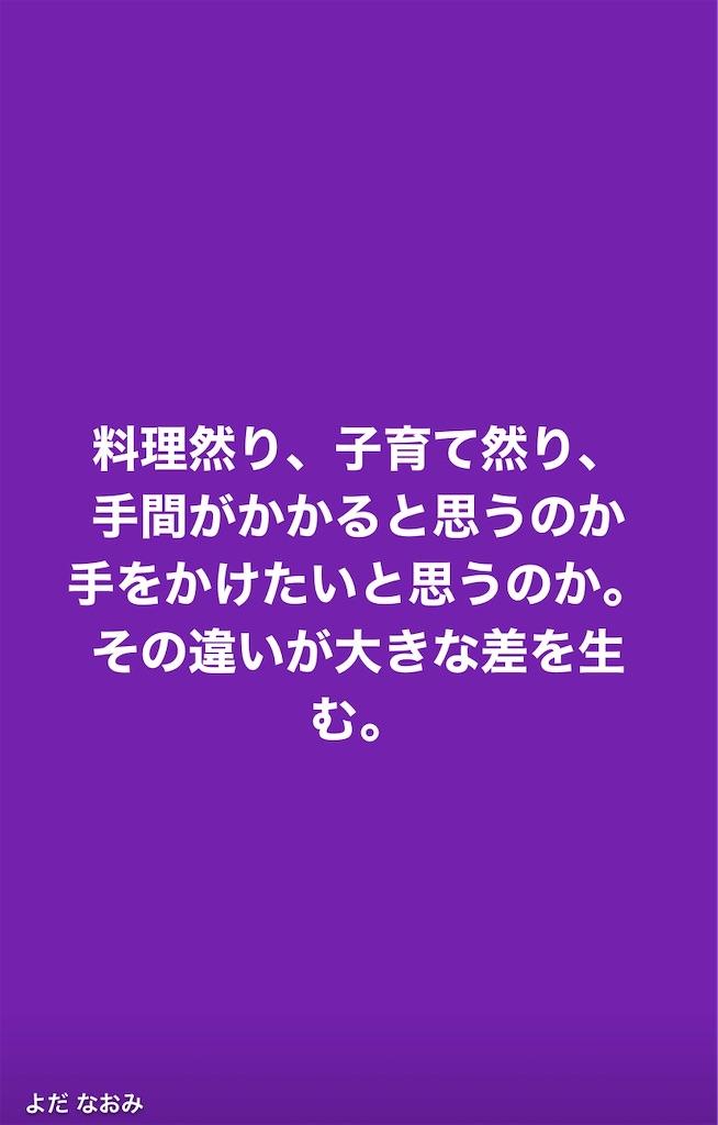 f:id:y_naomix:20200218050513j:image