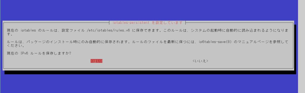 f:id:y_saiki:20170920184502p:plain