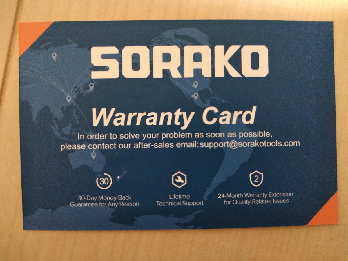 SORAKOインパクトドライバーの保証書