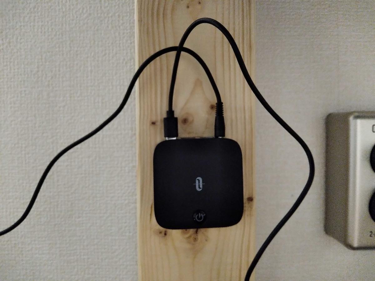 Bluetoothトランスミッター/レシーバーを柱に取り付け