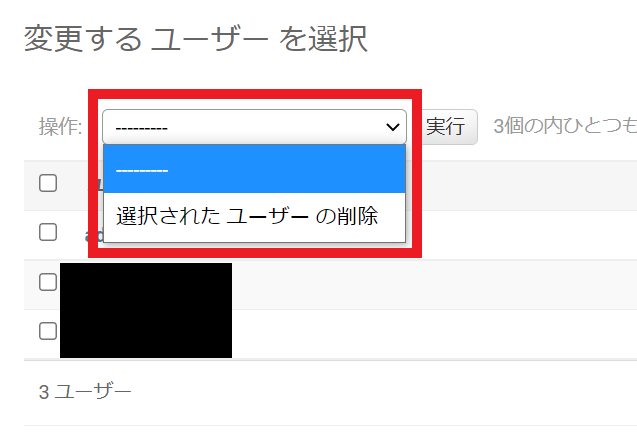f:id:y_saiki:20210714140504p:plain
