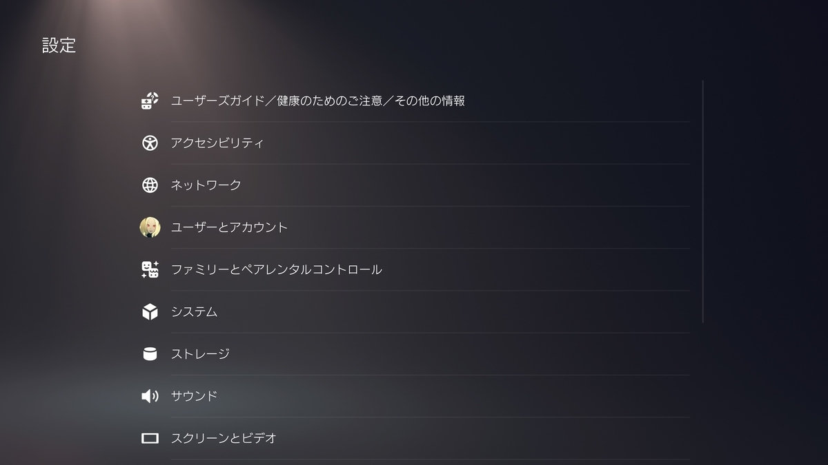 f:id:y_saiki:20210822145315j:plain