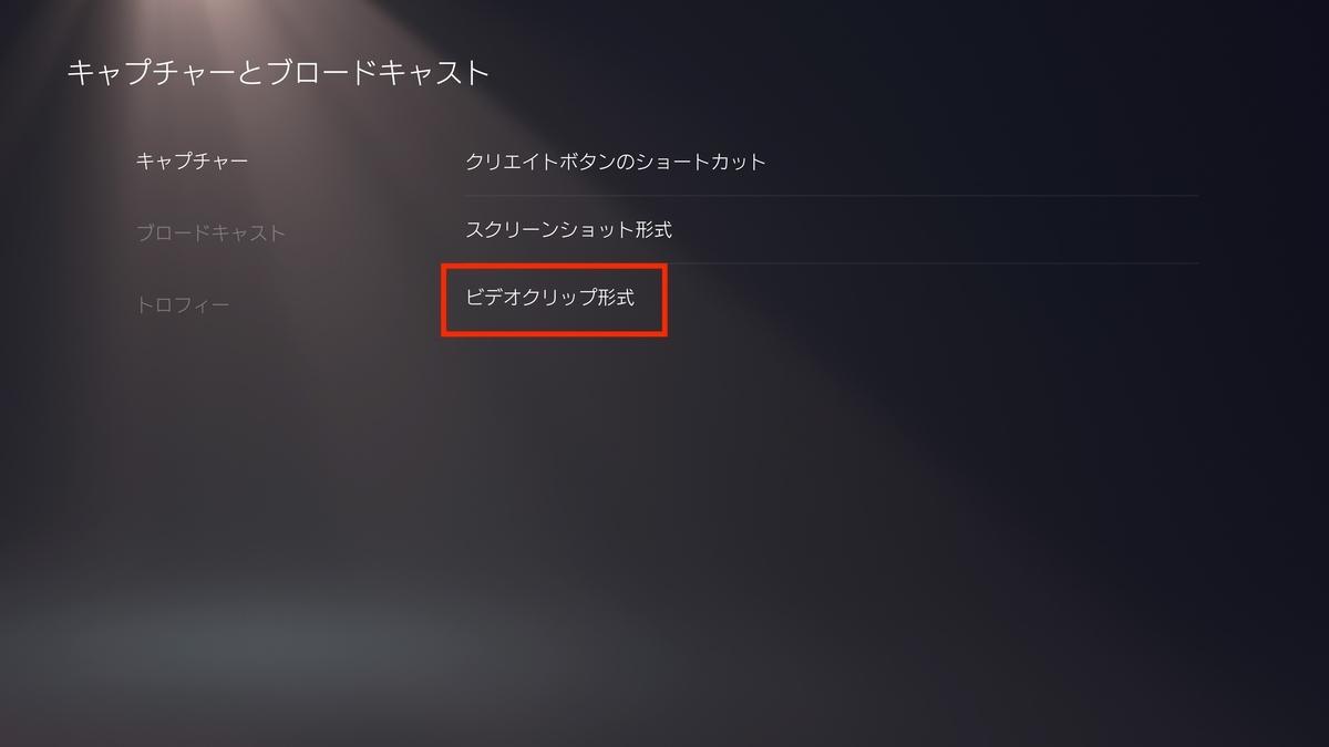 f:id:y_saiki:20210822145330j:plain