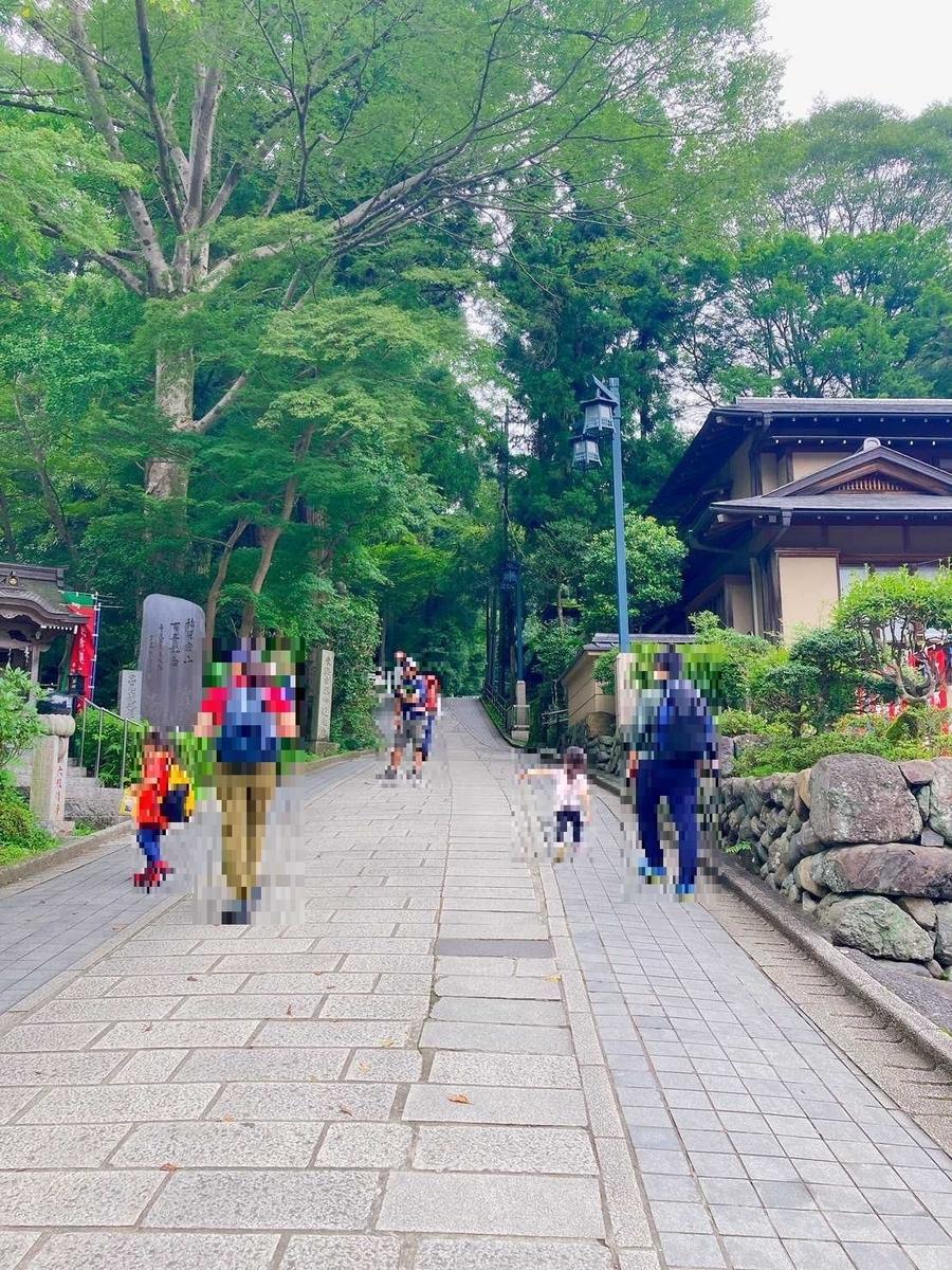 高尾山表参道入口(1号路)