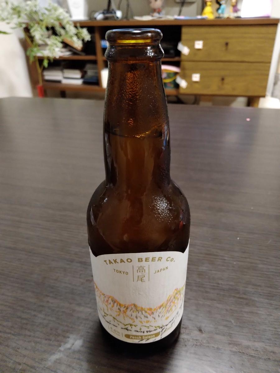 高尾ビール