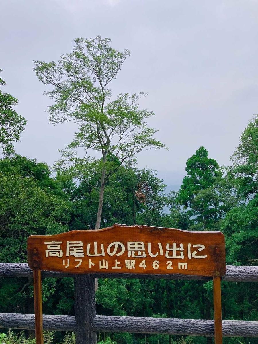 f:id:y_saiki:20210915165629j:plain