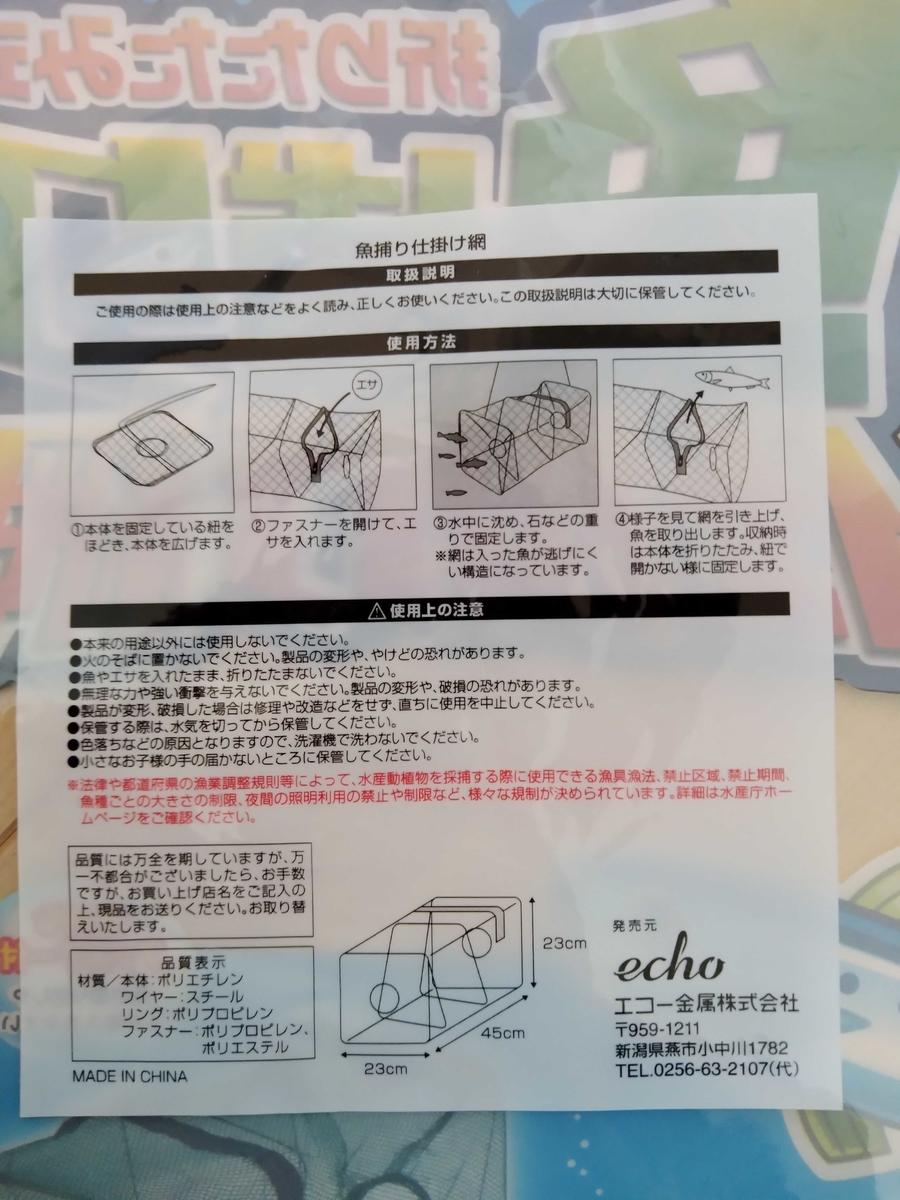 f:id:y_saiki:20210924175423j:plain