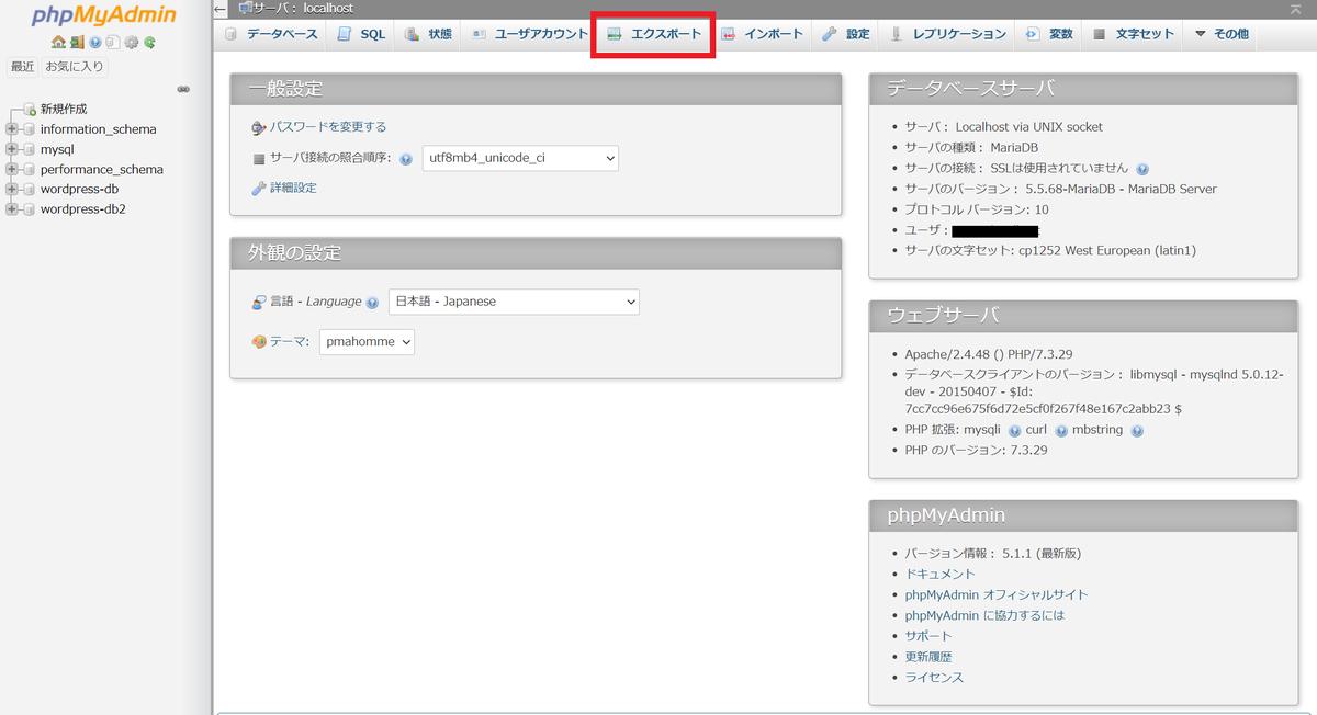 f:id:y_saiki:20211007044954p:plain