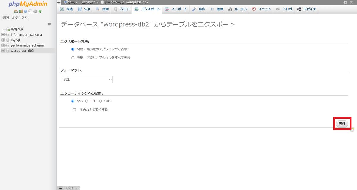 f:id:y_saiki:20211007044958p:plain