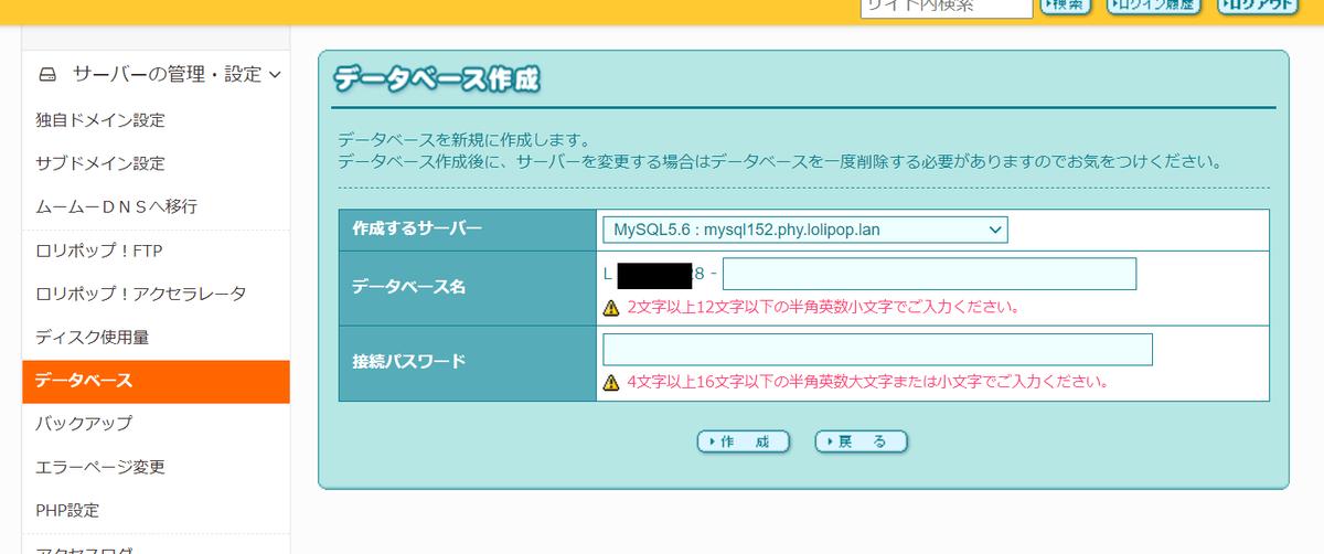 f:id:y_saiki:20211007045030p:plain