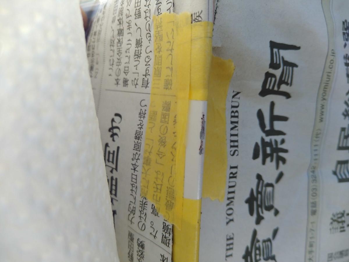 f:id:y_saiki:20211010172430j:plain