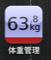 20110510144450