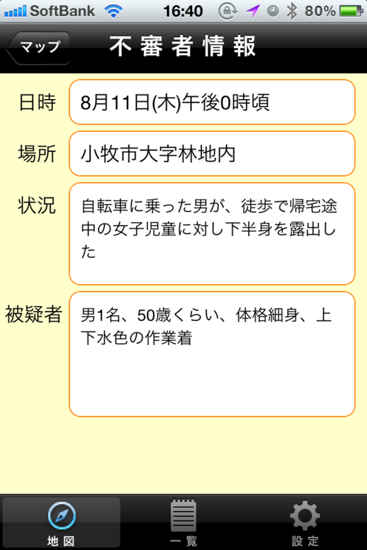 20110825092912