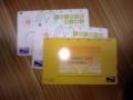 引き出しから図書カード3000円分が発掘されたwww