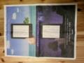 新聞にKindleの全面広告が入ってた。