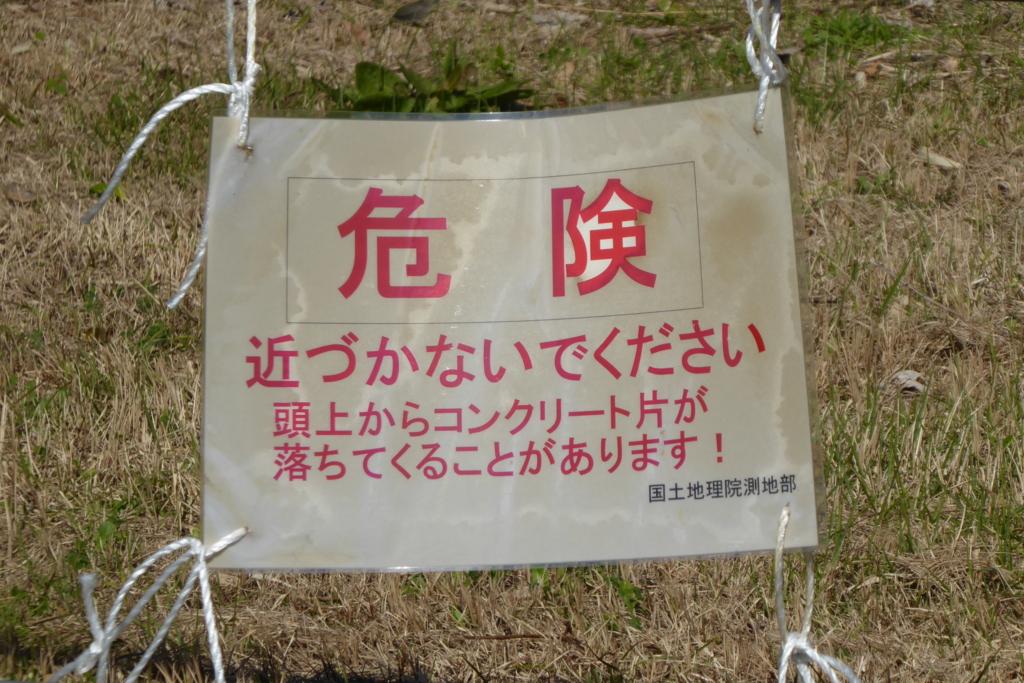 f:id:y_sanagi:20161104124504j:plain