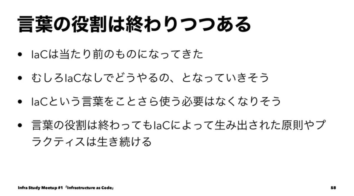 f:id:y_taka_23:20200730145836p:plain