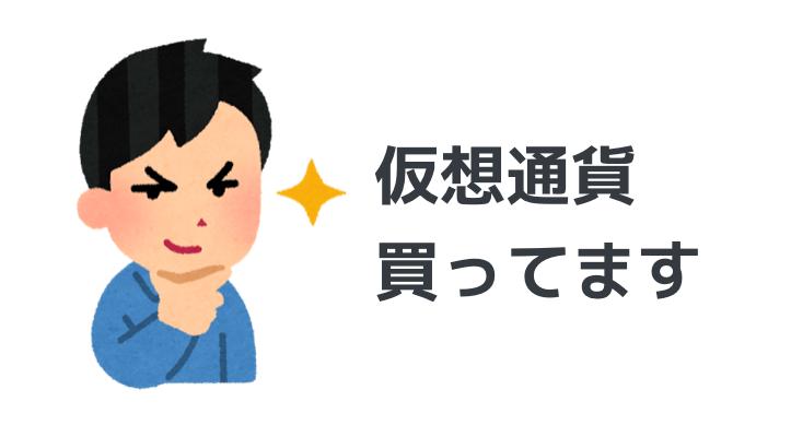 f:id:y_temp4:20170605071415p:plain