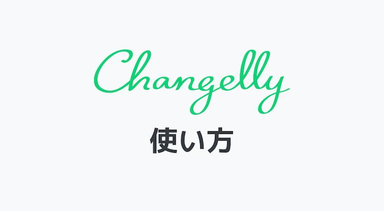f:id:y_temp4:20170822110409p:plain