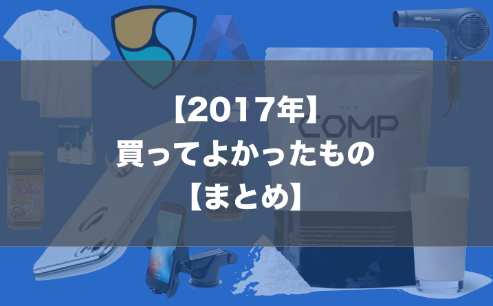 f:id:y_temp4:20171229205332p:plain