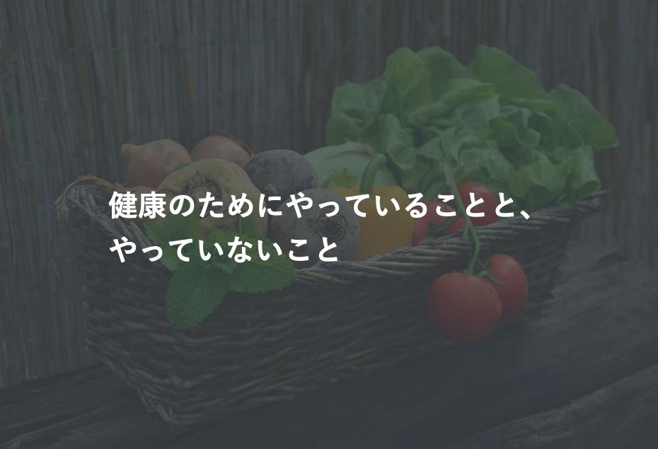 f:id:y_temp4:20201016114909p:plain