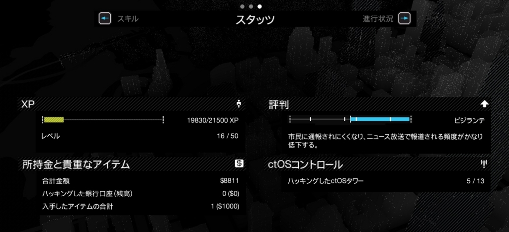 f:id:y_tsukinari:20171117192029j:plain