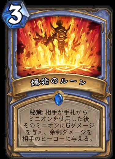 f:id:y_tsukinari:20171205201545p:plain
