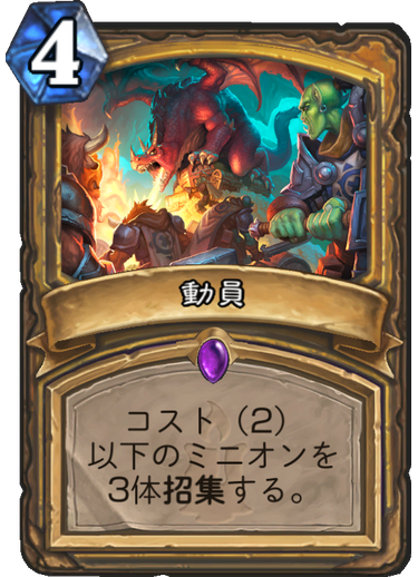 f:id:y_tsukinari:20171205201554p:plain