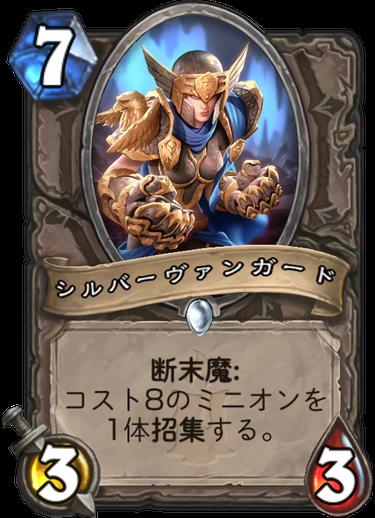f:id:y_tsukinari:20171205201608p:plain