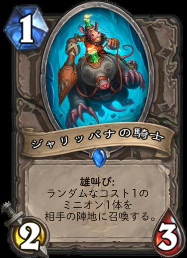 f:id:y_tsukinari:20171205201629p:plain