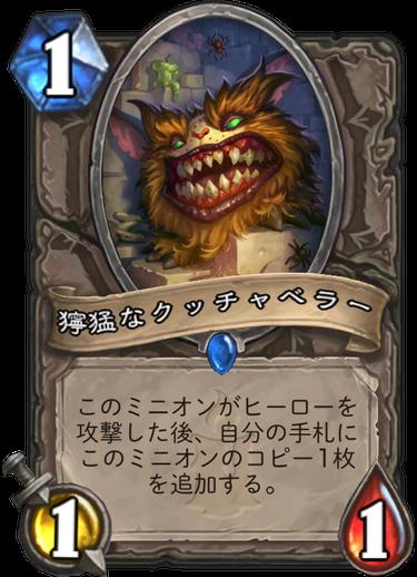 f:id:y_tsukinari:20171205201649p:plain