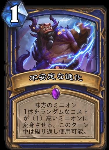 f:id:y_tsukinari:20171205201658p:plain