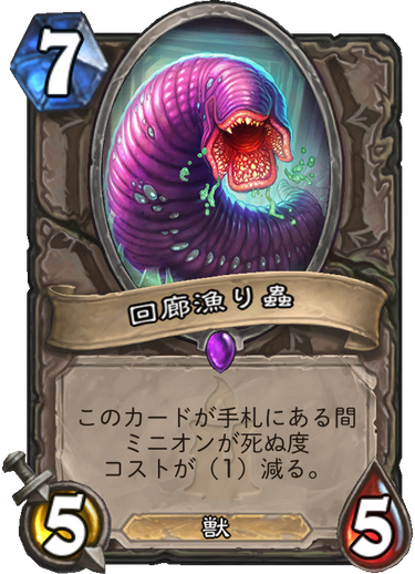 f:id:y_tsukinari:20171205201717p:plain