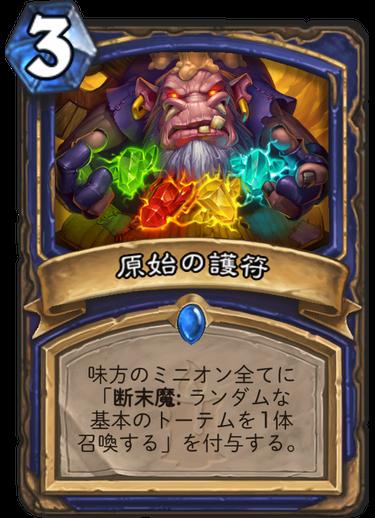 f:id:y_tsukinari:20171205201728p:plain