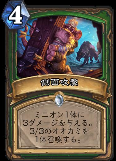 f:id:y_tsukinari:20171205201740p:plain
