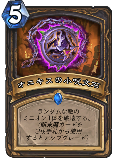 f:id:y_tsukinari:20171205201747p:plain