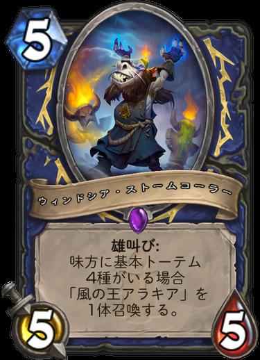 f:id:y_tsukinari:20171205201801p:plain