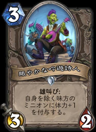f:id:y_tsukinari:20171205201836p:plain