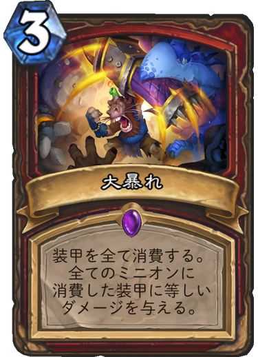 f:id:y_tsukinari:20171205201901p:plain