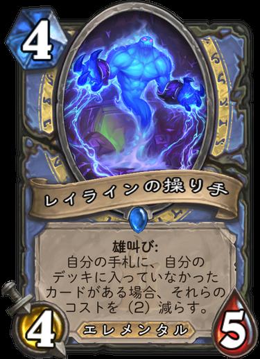 f:id:y_tsukinari:20171205201918p:plain