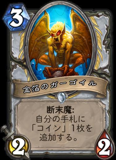 f:id:y_tsukinari:20171205201934p:plain